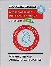 Profumi e cosmetici Gel detergente antibatterico con aloe - Miraculum Purifyng Gel With Antibacterial Properties With Aloe Vera