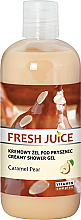 "Profumi e cosmetici Crema doccia ""Pera al caramello"" - Fresh Juice Caramel Pear Creamy Shower Gel"