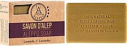 Profumi e cosmetici Sapone alla lavanda - Alepeo Aleppo Soap Lavender 8%