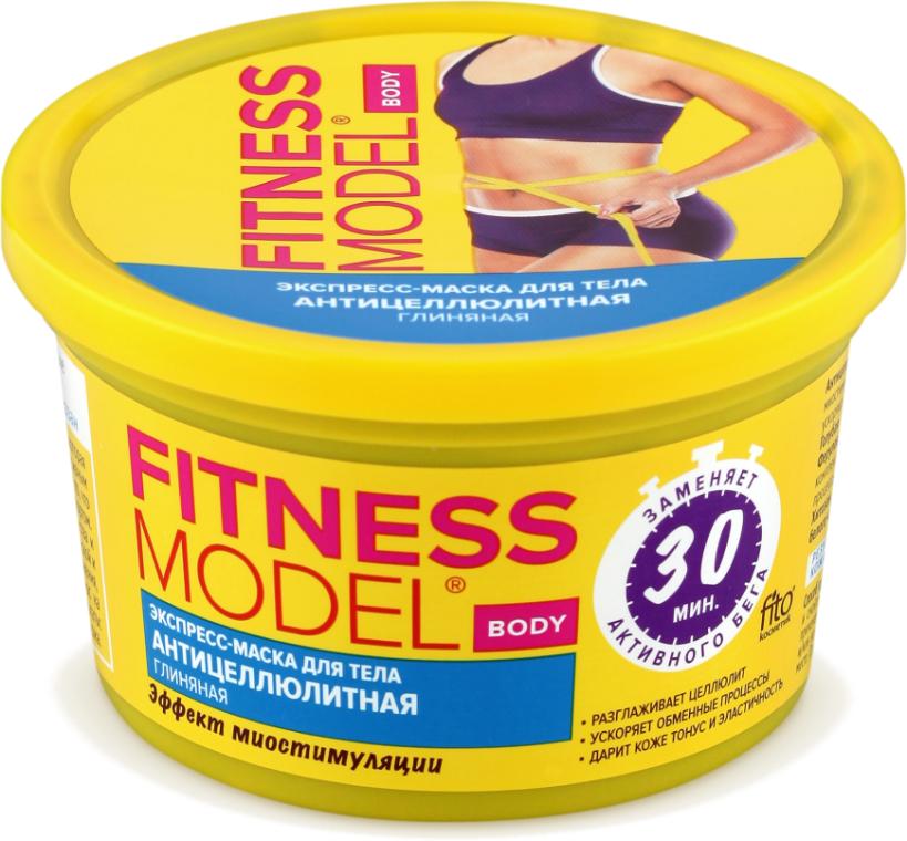 """Maschera-express corpo """"Argilla anticellulite"""" - Fito Cosmetic Fitness Model"""