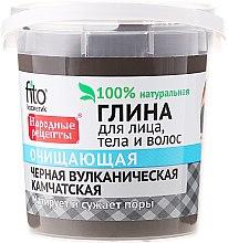 Profumi e cosmetici Argilla vulcanica nera di Kamchatka per viso, corpo e capelli - Fito Cosmetics