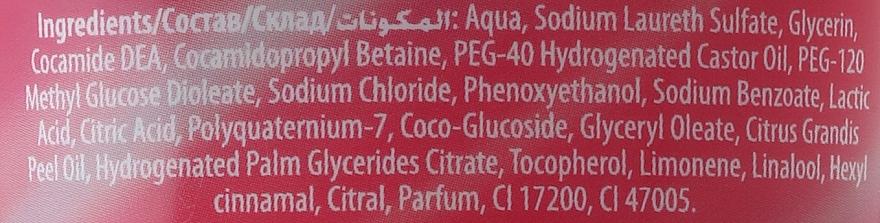 "Gel doccia ""Pompelmo rosa"" - Dermacol Aroma Ritual Powering Shower Gel Pink Grapefruit — foto N2"
