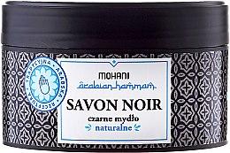 Profumi e cosmetici Sapone nero con olio d'oliva - Mohani Savon Noir Natural Soap
