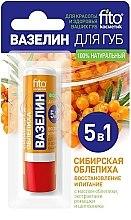 """Profumi e cosmetici Vaselina per labbra """"Olivello spinoso della Siberia"""" - Fito cosmetica"""