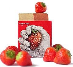Profumi e cosmetici Sapone naturale con estratto di fragola - Uoga Uoga Strawberry! Soap