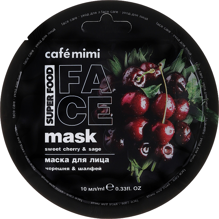 "Maschera viso ""Ciliegia e Salvia"" - Cafe Mimi Face Mask"
