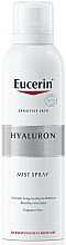 Profumi e cosmetici Spray viso idratante - Eucerin Hyaluron Filler Anti-Age Refreshing Mist Spray