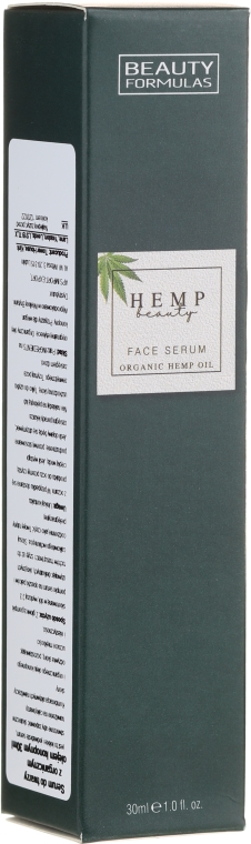 Siero viso con olio di canapa - Beauty Formulas Hemp Beauty Face Serum