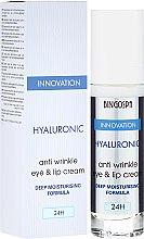 Profumi e cosmetici Crema anti-rughe, labbra e occhi, profondamente idratante - BingoSpa Hyaluronic Anti Wrinkle Eye & Lip Cream