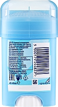 "Deodorante antitraspirante ""Naturel"" - Secret Key Antiperspirant Cream Stick Natural — foto N2"