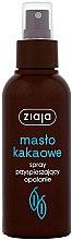 """Profumi e cosmetici Spray corpo """"Burro di cacao"""" - Ziaja Body Spray"""