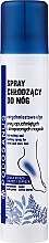 Profumi e cosmetici Spray per piedi deodorante rinfrescante - Podosanus