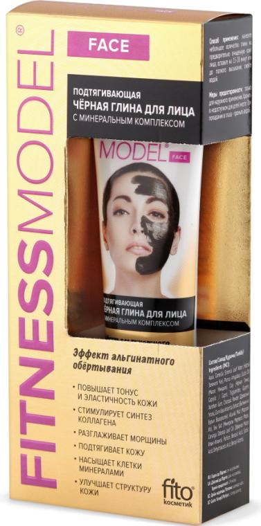 Maschera rassodante viso con argilla nera - Fito Cosmetic Fitness Model — foto N1