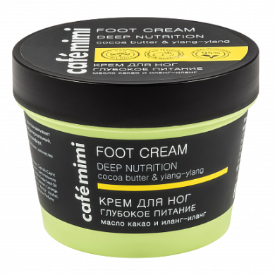 "Crema piedi ""Deep Nutrition"" burro di cacao e ylang ylang - Cafe Mimi Foot Cream Deep Nutrition"