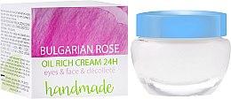 Profumi e cosmetici Crema con olio di rosa bulgara - Hristina Cosmetics Handmade Bulgarian Rose Oil Rich Cream 24H