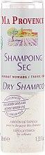 Profumi e cosmetici Shampoo secco per capelli - Ma Provence Dry Shampoo