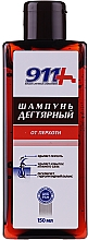 "Profumi e cosmetici Shampoo antiforfora ""Catrame di betulla"" - 911"
