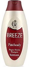 """Profumi e cosmetici Bagno doccia shampoo rivitalizzante """"Patchouly"""" - Breeze Patchouly Shampoo"""