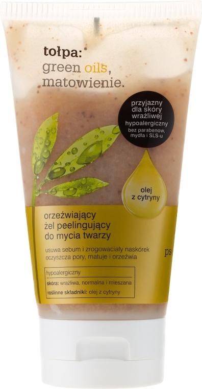 Scrub viso all'olio di limone - Tolpa Green Oils