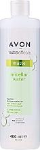Profumi e cosmetici Acqua micellare opacizzante - Avon Nutra Effects Matte Micellar Water