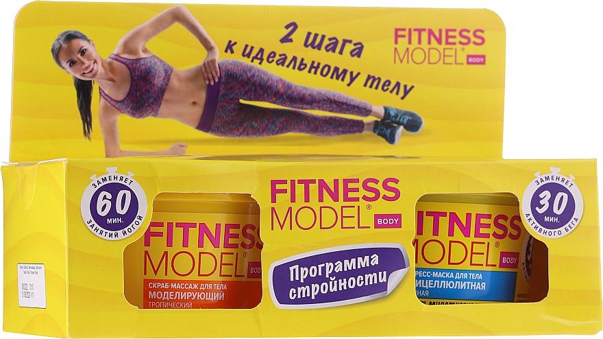 Set - Fito Cosmetic Fitness Model (b/mask/250ml + b/scrub/250ml)