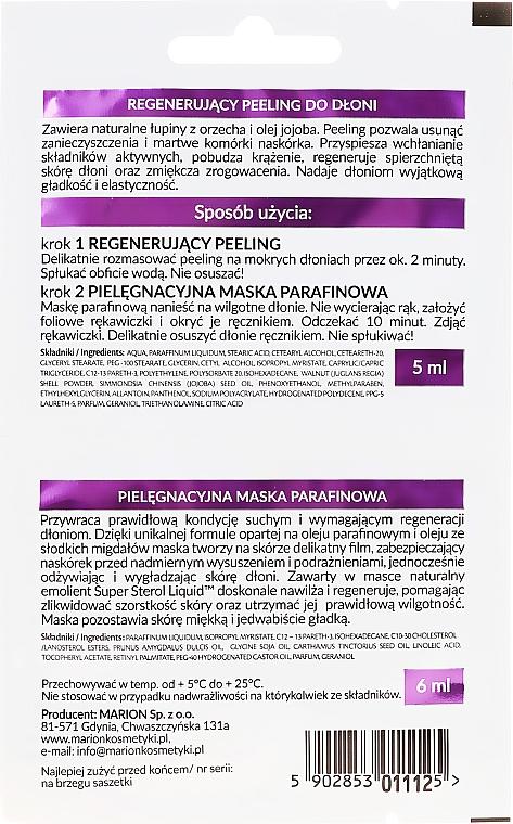 """Maschera peeling per mani """"Paraffina"""" - Marion SPA Mask — foto N2"""