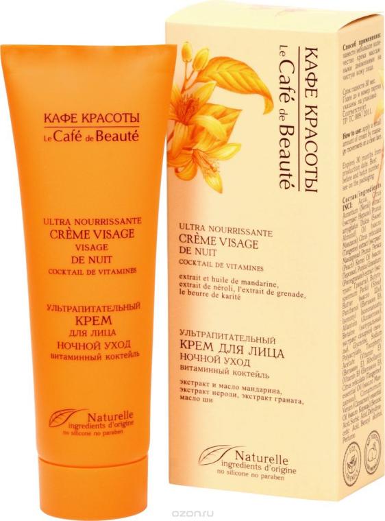 "Crema viso ultra-nutriente ""Cocktail vitaminico"", da notte - Le Cafe de Beaute Vitamin Cream Coctail"