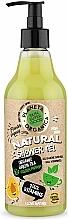 Profumi e cosmetici Gel doccia - Planeta Organica 100% Vitamins Skin Super Food Shower Gel Green Tea & Golden Papaya