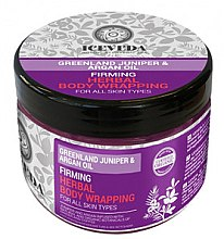 Profumi e cosmetici Body wrap - Natura Siberica Iceveda Greenland Juniper&Argan Oil Firming Herbal Body Wrapping