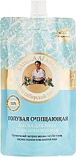 Profumi e cosmetici Maschera viso detergente blu con acqua di fiordaliso - Ricette della nonna Agafia Bania