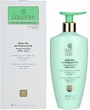 Profumi e cosmetici Cryogel anticellulite - Collistar Anticellulite Crio-Gel