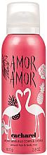 Profumi e cosmetici Cacharel Amor Amor - Acqua profumata corpo