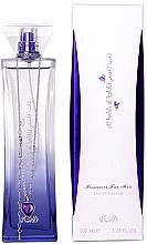 Profumi e cosmetici Rasasi Al Hobb Al Hakiki - Eau de Parfum