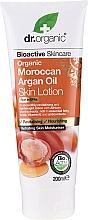 Profumi e cosmetici Lozione corpo all'olio di argan - Dr. Organic Bioactive Skincare Organic Moroccan Argan Oil Skin Lotion