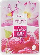 Profumi e cosmetici Maschera in tessuto a base di fiori di loto e lampone - Deoproce Color Synergy Effect Sheet Mask Pink