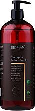 Profumi e cosmetici Shampoo per barba e capelli con estratto di avena - BioMAN Beard & Hair Shampoo