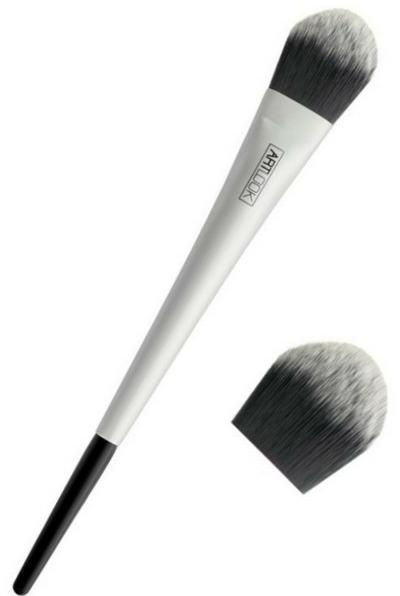 Pennello per applicare il concealer, argento - Art Look Concealer Brush — foto N1