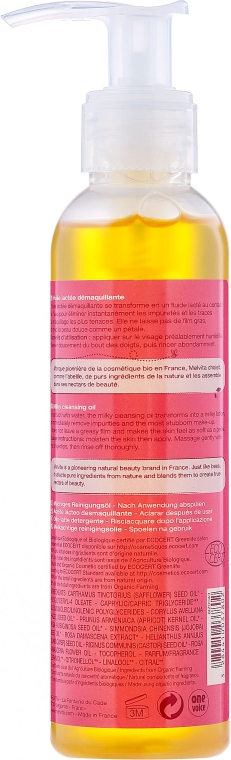 Olio detergente struccante - Melvita Nectar De Rose Milky Cleansing Oil — foto N2