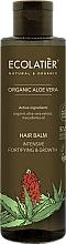 "Profumi e cosmetici Balsamo per capelli ""Rafforzamento e crescita intensiva"" - Ecolatier Organic Aloe Vera Hair Balm"