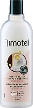 """Shampoo-conditionante 2in1 """"Rosa di Gerico e olio di cocco"""" - Timotei Jericho Rose Shampoo & Conditioner — foto N3"""