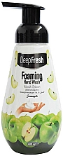 "Profumi e cosmetici Schiuma detergente mani ""Mela verde"" - Aksan Deep Fresh Foaming Hand Wash Green Apple"
