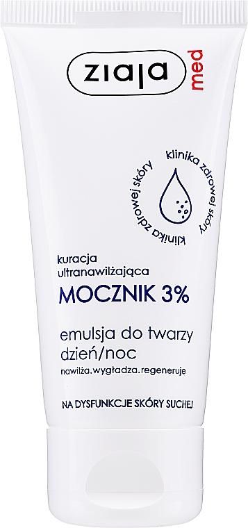 Emulsione per viso con urea al 3% - Ziaja Med Ultra-Moisturizing with Urea 3%