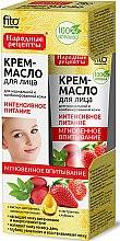 """Profumi e cosmetici Crema-olio viso """"Nutrizione intensiva"""" per pelli normali e miste - Fito cosmetica"""