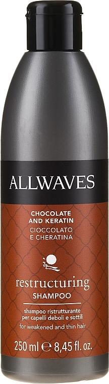 "Shampoo per capelli ""Cioccolato e cheratina"" - Allwaves Chocolate And Ceratine Restructuring Shampoo"