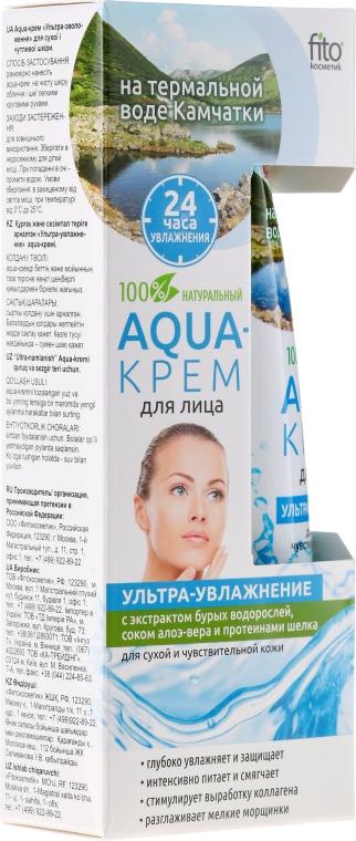 """Aqua-crema viso con acqua termale della Kamchatka """"Ultra-idratante"""" - Fito cosmetica  — foto N2"""