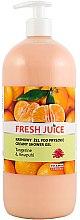 "Profumi e cosmetici Crema-gel doccia ""Mandarino e Ginger"" - Fresh Juice Hawaiian Paradise Tangerine & Awapuhi"