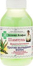 Profumi e cosmetici Shampoo anticaduta - Kit Agafia Agafia primo soccorso Ricette della nonna