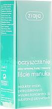 Profumi e cosmetici Trattamento antibatterico per acne - Ziaja Manuka Leaves Acne Reducer Changes Face Clanising Antibacterial