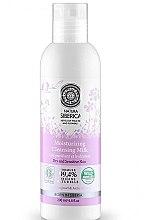 Profumi e cosmetici Latte detergente idratante per pelli secche e sensibili - Natura Siberica