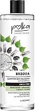 """Profumi e cosmetici Shampoo """"Betulla"""" per capelli grassi - Polka Birch Tree Shampoo"""